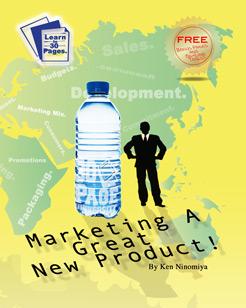 marketingproductbookfrontcover8x10finalsmall