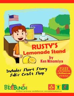 rustycoverebook2014web